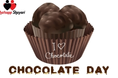Chocolate Day SMS 2016
