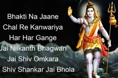 Happy Mahashivratri Best SMS 2016-786 (11)