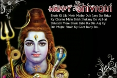 Happy Mahashivratri Best SMS 2016-786 (6)