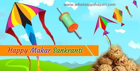 Whatsapp Makar Sankranti Wishes in Hindi
