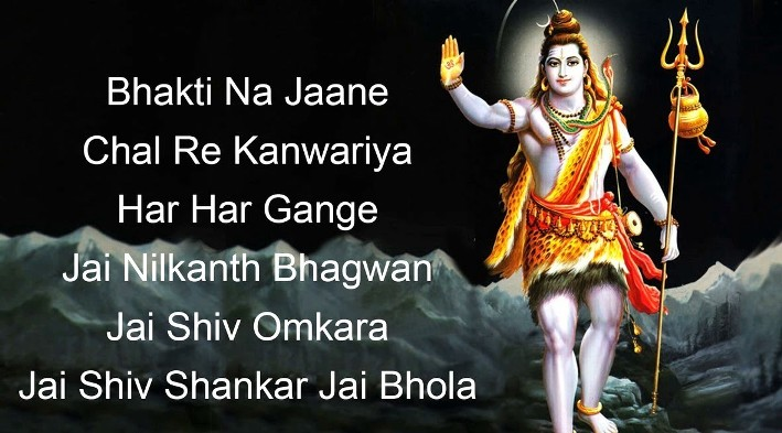 Happy Maha Shivratri Images & Wishes